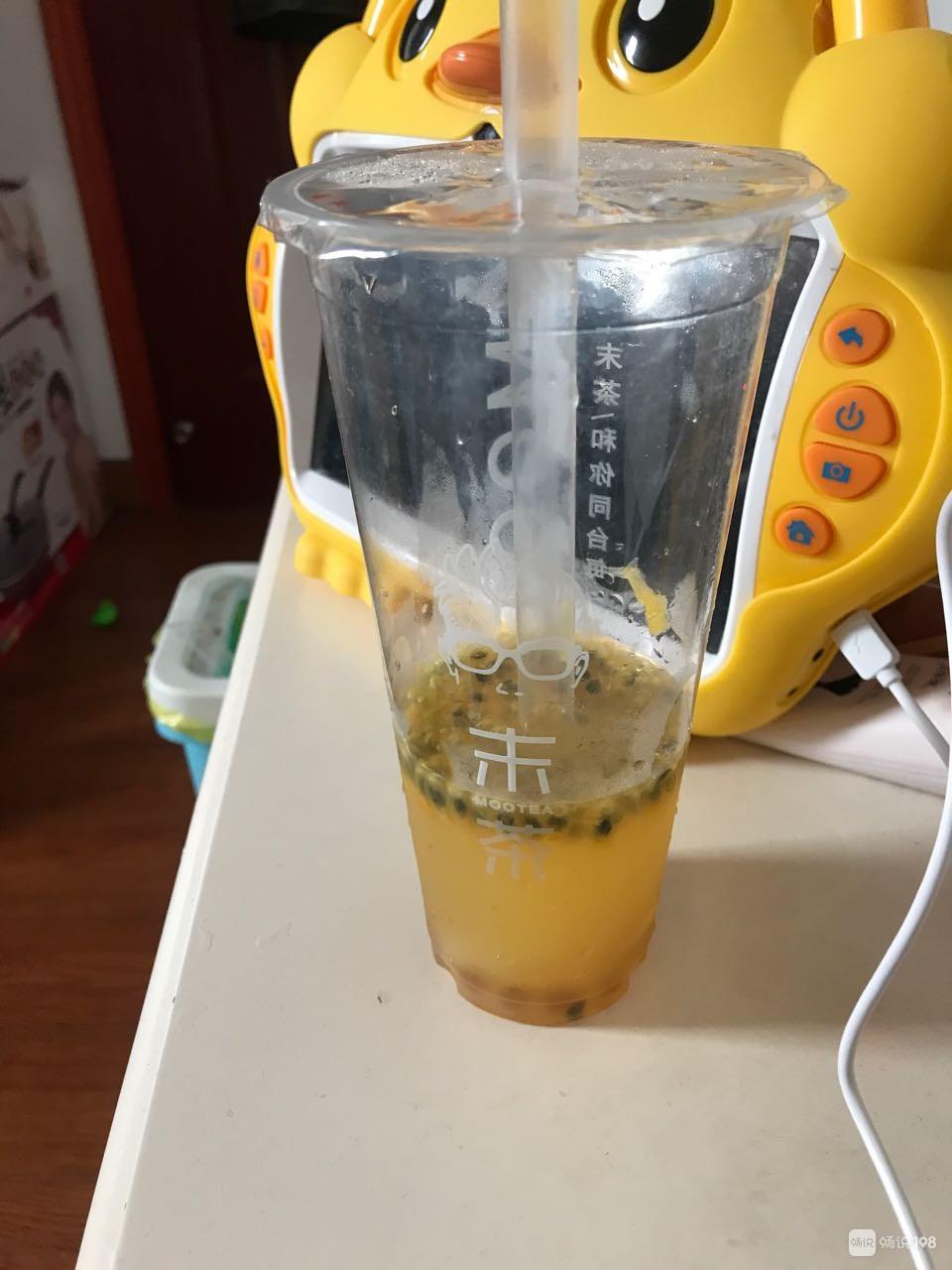 """天气太热!社友钻进市区这家奶茶店用金币""""解暑"""""""