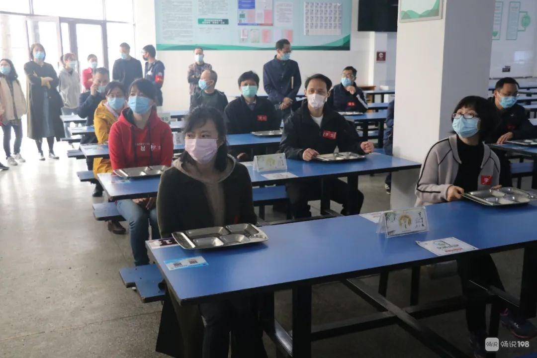 德清这学校在做开学准备!量体温、食堂吃饭…6个环节!