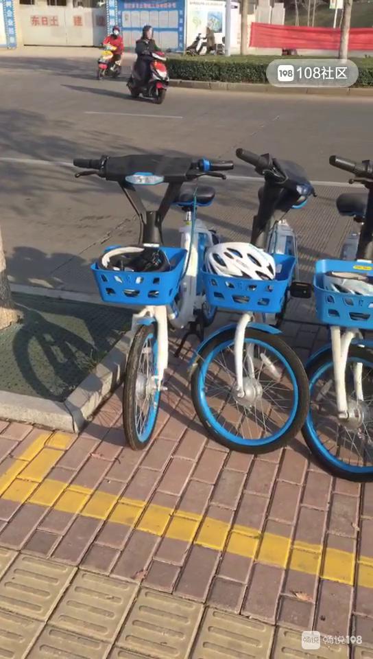 共享电动车重现嵊州街头!打开手机准备骑行却发现…